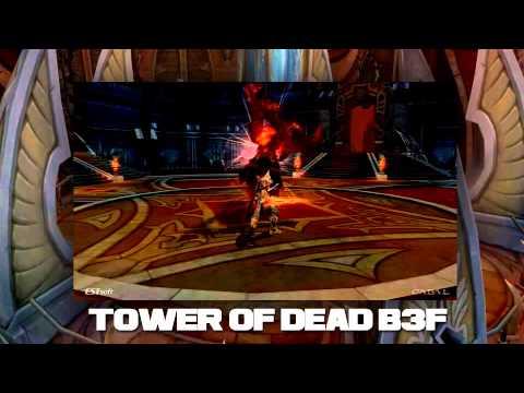 Cabal Online – L'épisode 9 : Rising Force en trailer