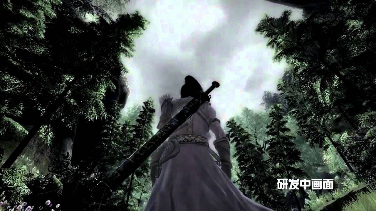 Age of Wulin – Orage pluvieux